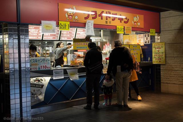 20150131 東京競馬場 鳥千 / Torisen at Tokyo R.C.