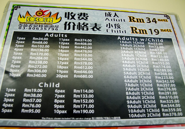 Menu of Restaurant Shabu Shabu 强强滚