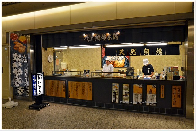 大阪美食鳴門雕燒本舖005-DSC_3273