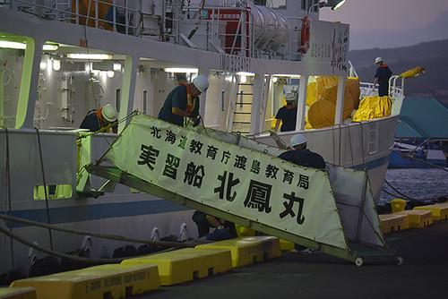 Hokuho Maru gangway