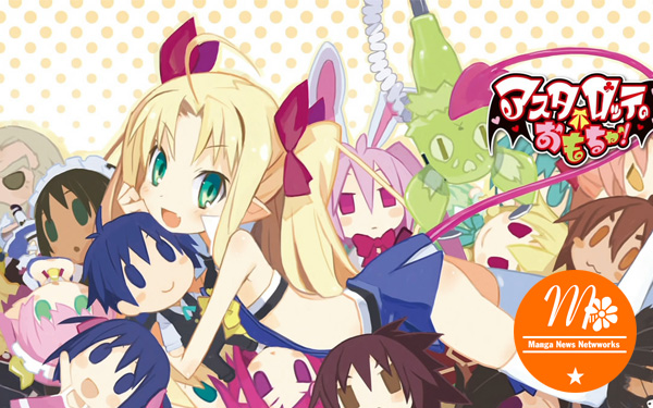 26981943084 d6de7bde8c o Những bộ Slice of Life anime hay đáng xem!