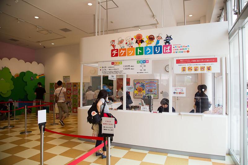 Anpanman_museum_YOKOHAMA-32