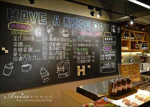 好處餐廳 have a nice day 014