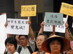 淡水地方民眾一早前來環保署陳情抗議。