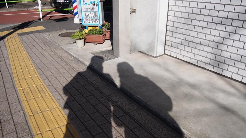 Tokyo Honeymoon 2013_day07_050
