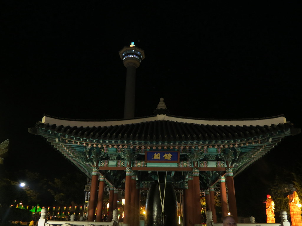 Nampo Tower at Night