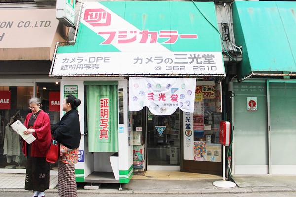 japanesetextile6