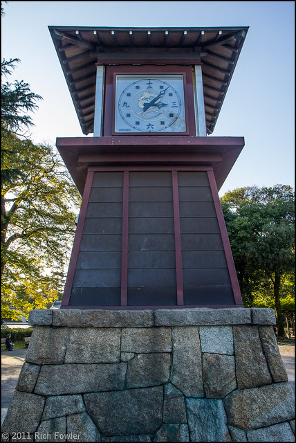 Mechanical Clock Tower
