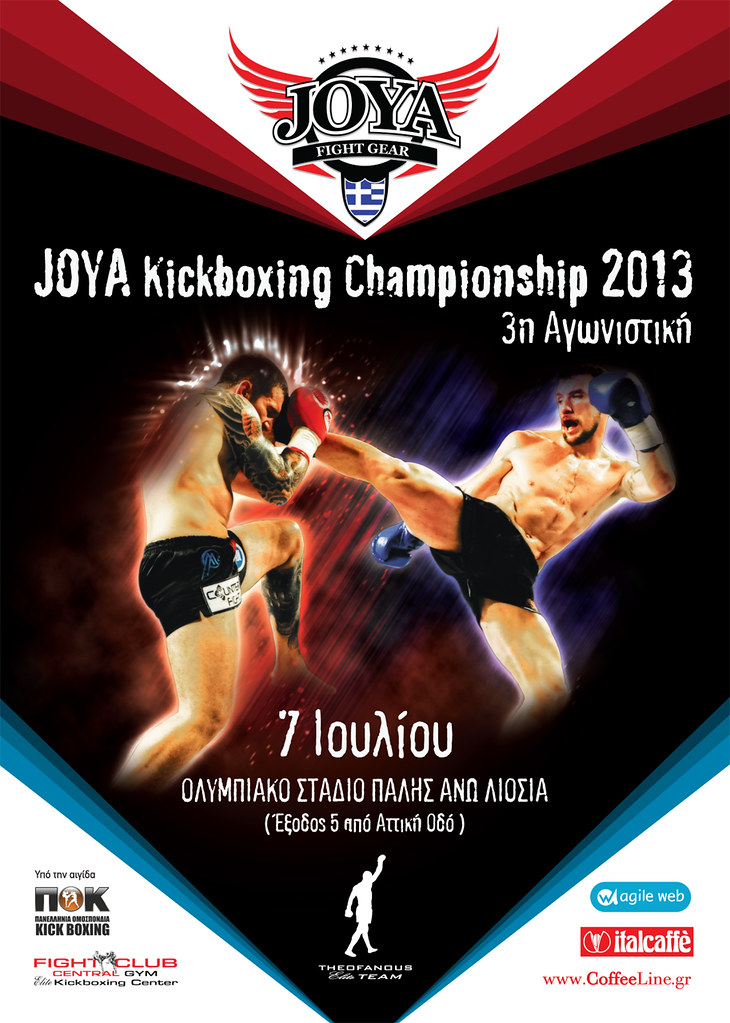 Joya Kickboxing 2013 Part III Poster