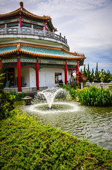 Pagoda Restaurant in Norfolk VA