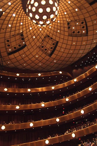 Inside the David H. Koch Theatre