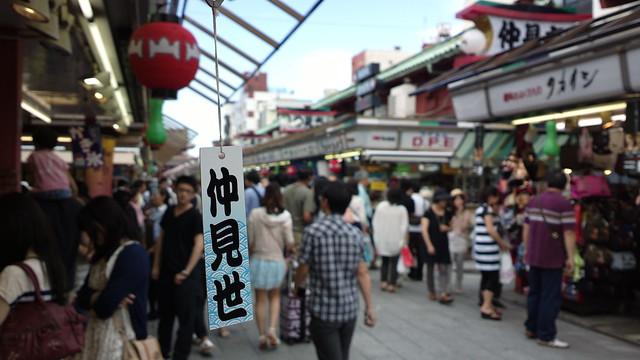 At Nakamise Street