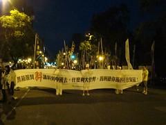 反黑箱服貿協議民眾 7/28舉行民主團結之夜