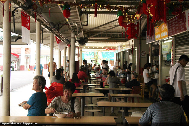 Upper Boon Keng Food Centre
