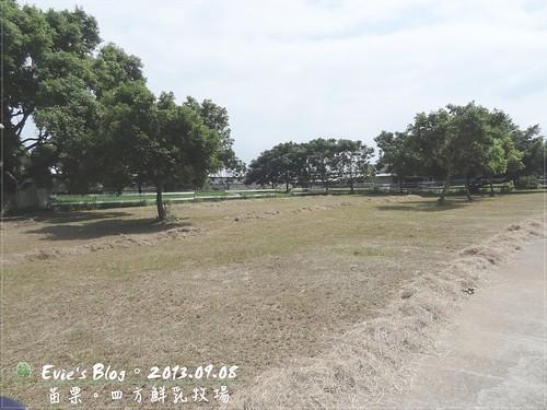 20130908-132507