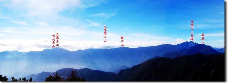 奇萊東稜(From羊頭山) 2