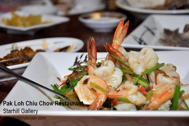 Pak Loh Chiu Chow Restaurant 11