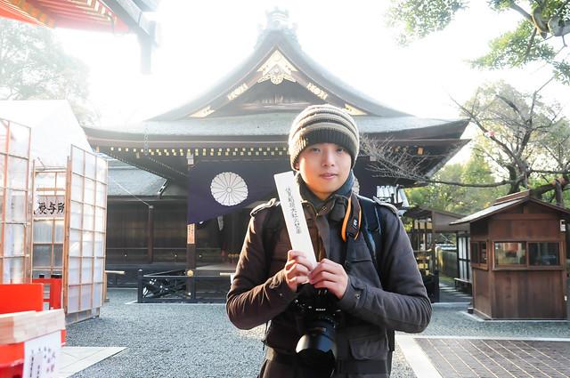 1346-Japan