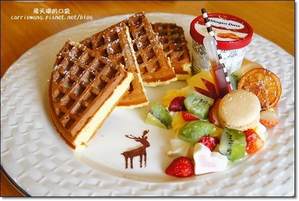 Caribou Cafe (1)