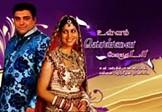 Ullam kollai Poguthada 30-03-2016 | Polimer Tv Serials