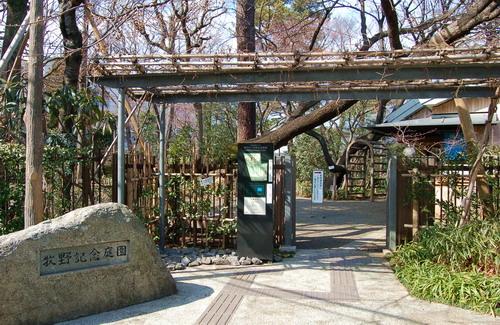牧野記念庭園記念館入口