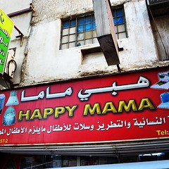 #sign of the #times #mama #happy