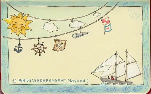 2014_03_31_sailship_01_s