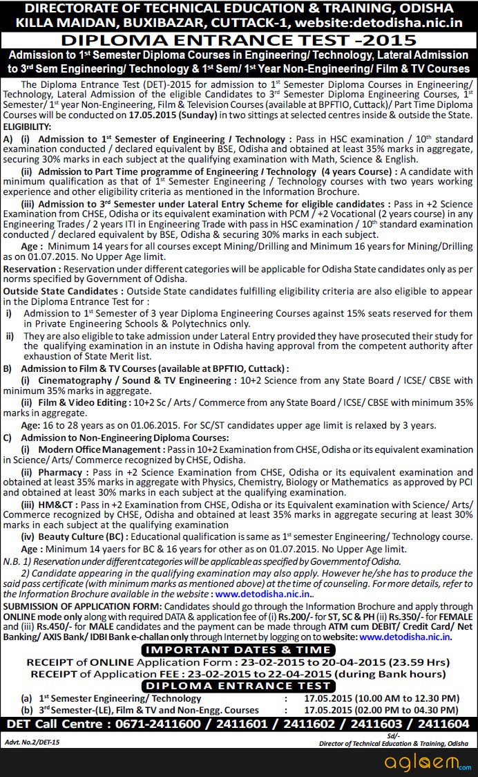 Odisha DET 2015 Notification for Diploma Entrance Test
