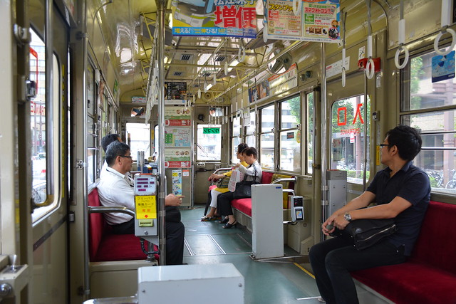 広電1900形電車