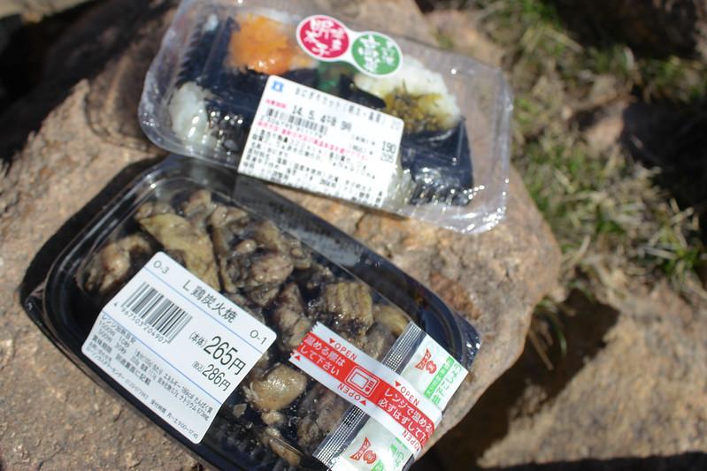 2014-05-04_00592_九州登山旅行.jpg