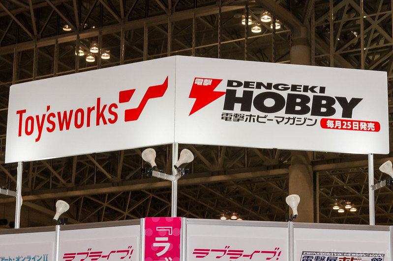 WF2015[W]_DENGEKI_HOBBY_Toysworks-DSC_8911