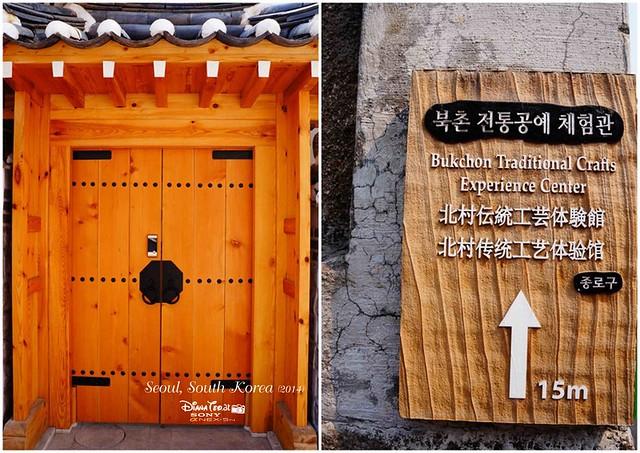 Bukchon Hanok Village & Insadong Street, Seoul