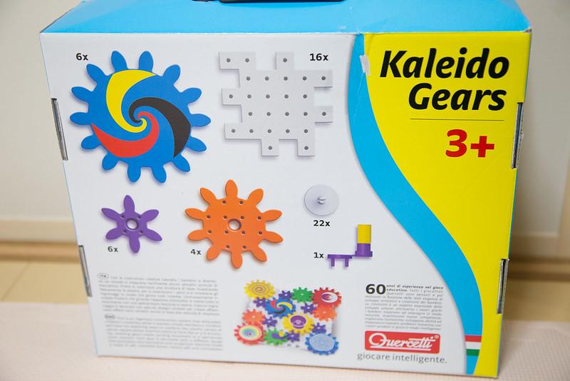 KaleidoGears-8