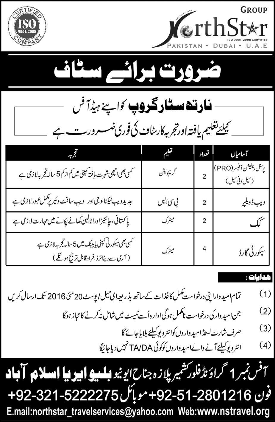 North Group Star Islamabad Career Opportunities