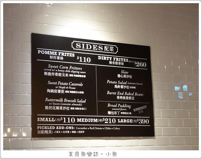 【台北大安】Mighty Quinn's Barbeque Taiwan 麥笛昆 BBQ @魚樂分享誌