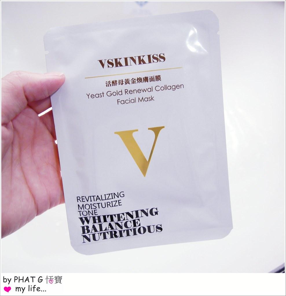 vskinkiss 17