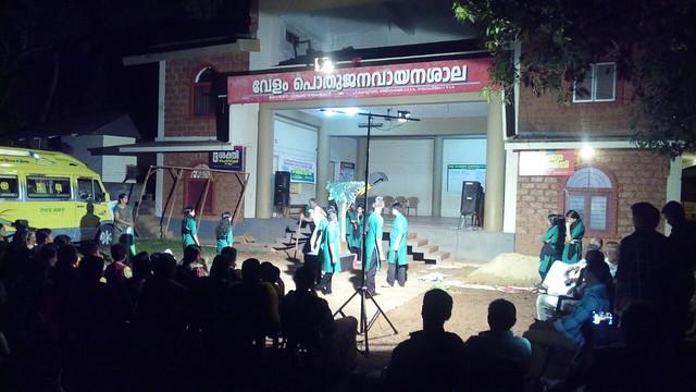 2016-05-17-Harithayanam (2)