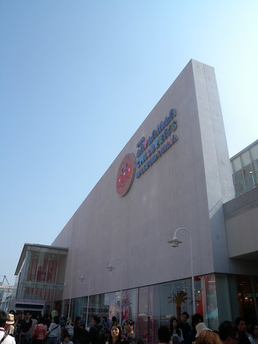KOBE ANPANMAN CHILDREN'S MUSIUM & MALL