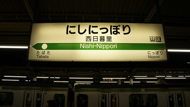 Nishinippori