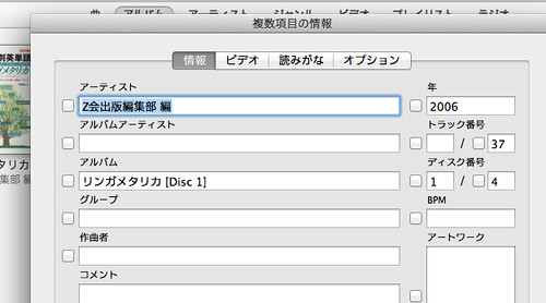 スクリーンショット 2013-06-12 9.40.23