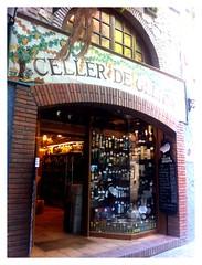 Foto de la fachada de Celler de Gelida