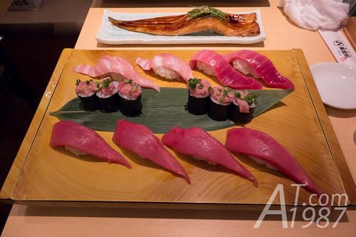 Japan Trip : Shushi no Midori
