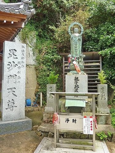 【写真】四国八十八ヶ所 : 第74番札所・甲山寺