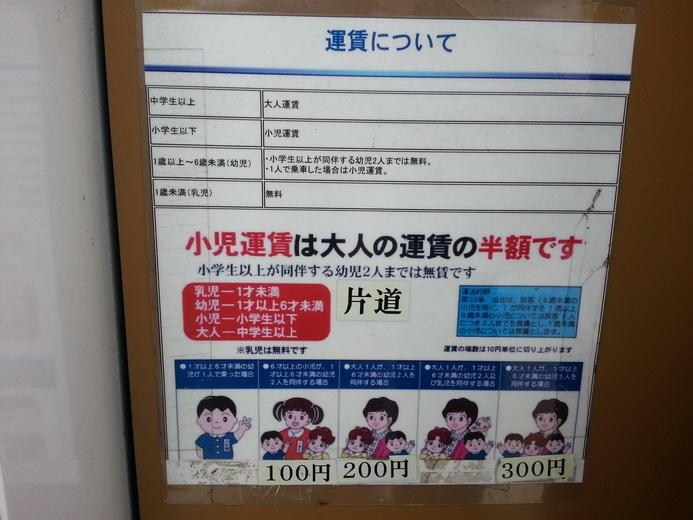 20130301_124748