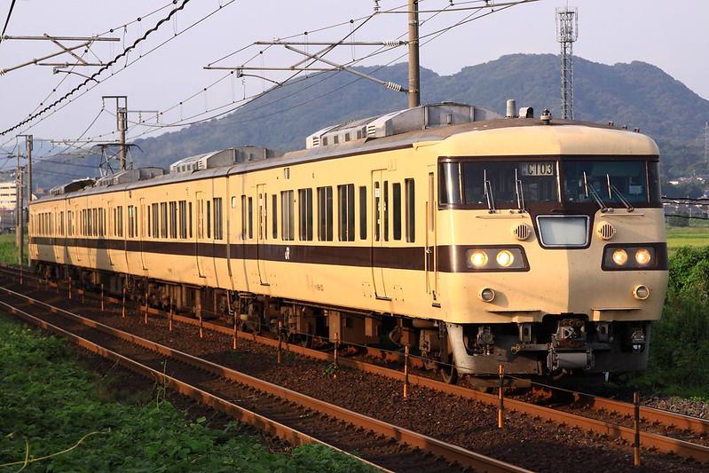 series117C103