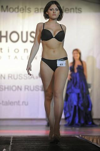Fashion House International_212