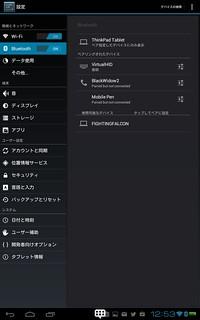 Screenshot_2013-12-04-12-53-38