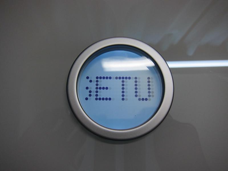 Fitbit Aria - Setup Mode
