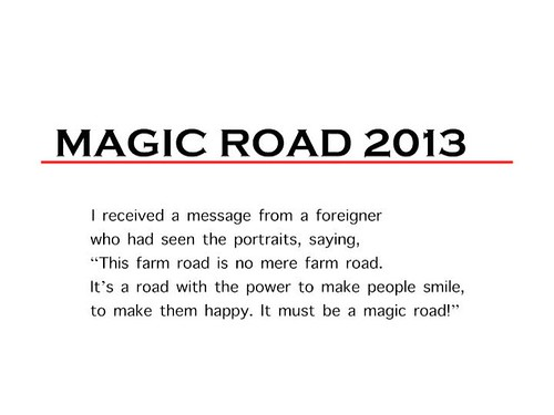 Slideshow 「MAGIC ROAD 2013〜my second daughter KANNA」