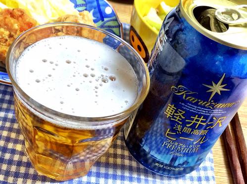 軽井沢浅間高原ビール!